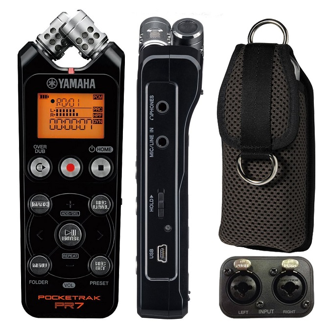 Le dictaphone Yamaha PR7 est un très bon enregistreur
