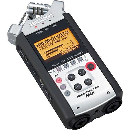 Zoom H4nSP, un enregistreur 4 pistes pour home studio